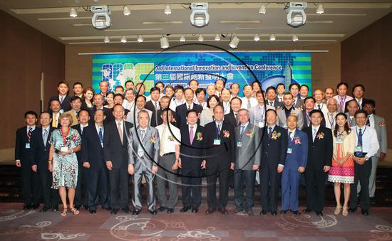 Конференција на Тајвану 2012