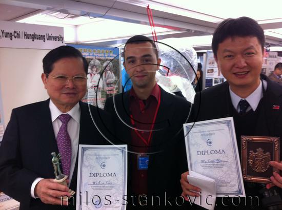 Светски конгрес генија – Токијо 2012